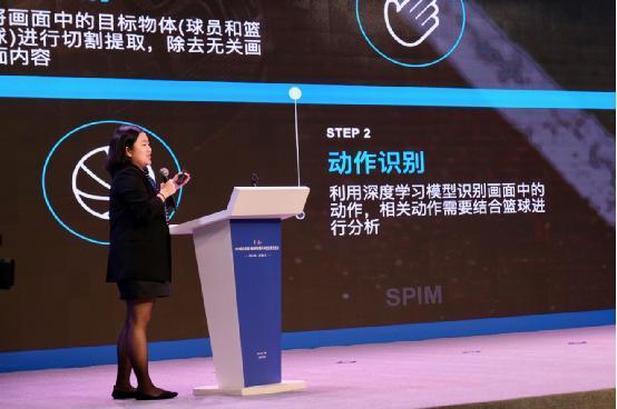 2019成都海峽兩岸青年科技發展交流會開幕,10家台企落戶成都高新區